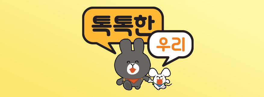 10년 후 서울은 어떤 모습일까?
