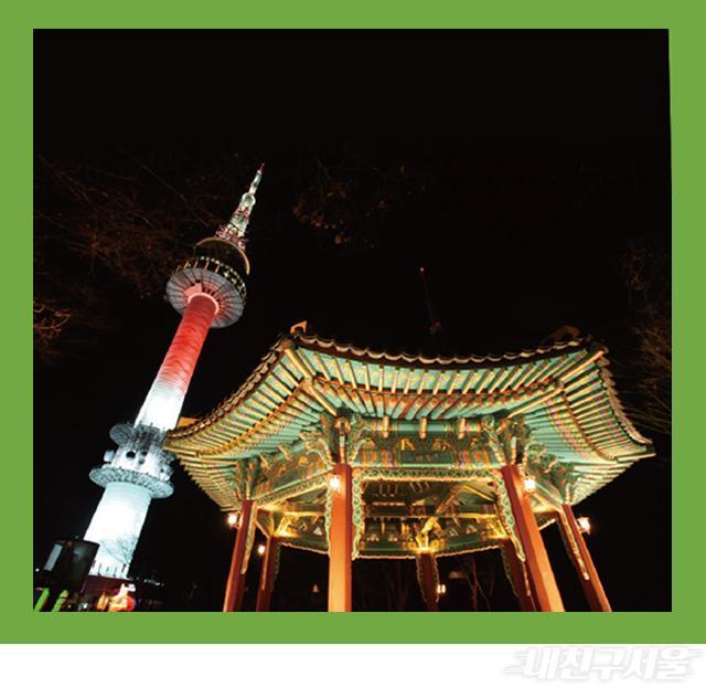 남산공원 팔각광장