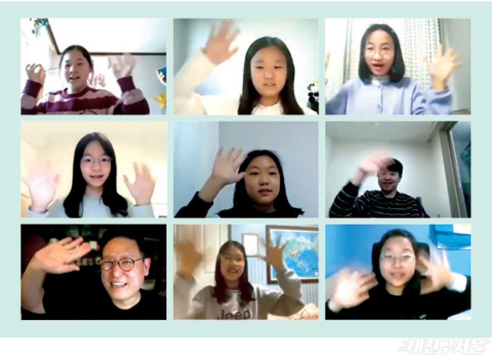 인터뷰에 참여한 어린이기자